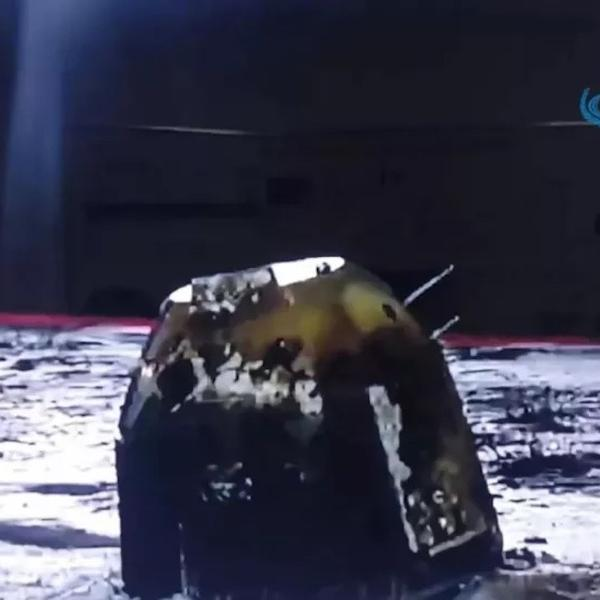 Space.com: Moon rocks brought to Earth by Chinese mission fill key gaps in solar system history